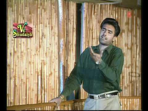 Pardesan Ho Jana Full Song Kulwinder Dhillon | Ve Shudaiya