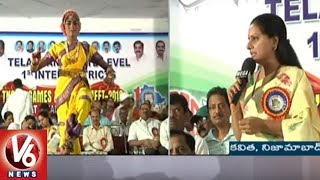 MP Kavitha Launches TSNGO's Games And Sports Meet In Nizamabad