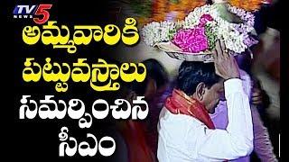 CM KCR Visits Ujjaini Mahakali Matha Temple | Secunderabad
