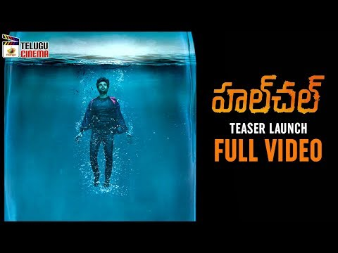 Hulchul Movie TEASER Launch Full Video | Rudhraksh Utkam | Dhanya Balakrishna | Mango Telugu Cinema