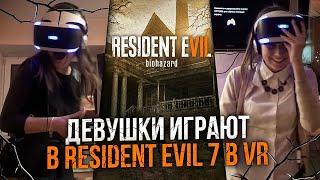GIRLS, RESIDENT EVIL 7, VR. AWESOME