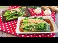 2 Easy Chinese Broccoli / Kai Lan Stir Fry Recipes 炒芥兰