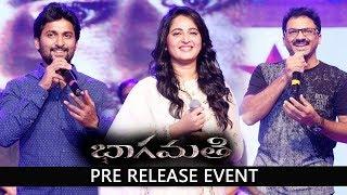 Bhaagamathie Movie Pre Release Full Event | Anushka | Unni Mukundan | Thaman S | #Bhaagamathie