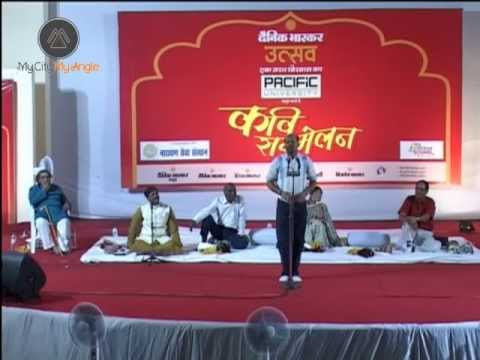 Kavi Sammelan by Dainik Bhaskar | Full Video - 1
