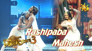 Rashipaba Sandeepani with Mahesh Mega Stars 3   Round 4   2021-05-30