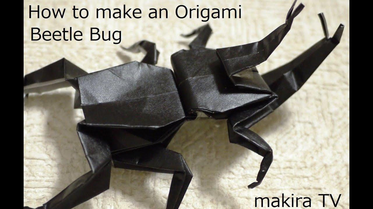 すべての折り紙 折り紙菊の折り方 : 折り紙 カブトムシの折り方 ...