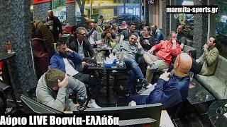 Θαμώνας λέει ανέκδοτο με γιο Κόκκαλη, Αλέκος απαντάει με Τοτό   Marmita-sports.gr