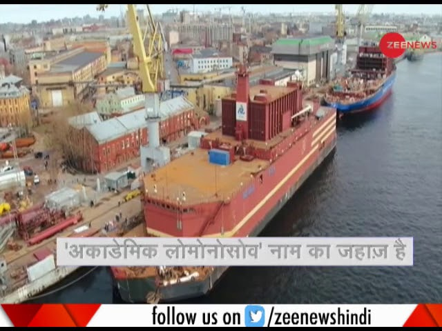 Deshhit: Watch video to know about Russia's Floating Nuclear Power Plant