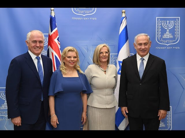 Welcome Ceremony for Australian Prime Minister Malcolm Turnbull