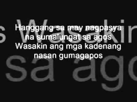 Hari Ng Tondo - Gloc 9 Feat. Denise With Lyrics video
