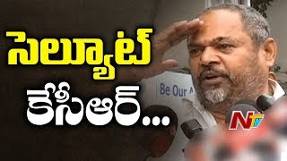R Narayana Murthy Responds to KCR Birthday Gift Comments on Chandrababu | NTV