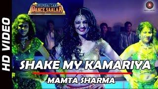 Shake My Kamariya Video Song