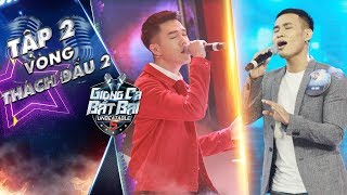 Giọng Ca Bất Bại | tập 2 vòng thách đấu 2:Soái ca balad Minh Châu ngọt ngào khi mashup 4 ca khúc hit