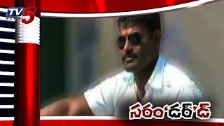 Ellam Goud Surrender in Cyberabad Police Station : TV5 News