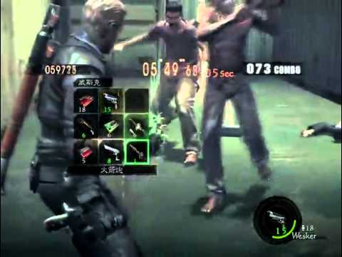 Resident Evil 5 Mercenaries Ship Deck SOLO 767K(87COMBO)
