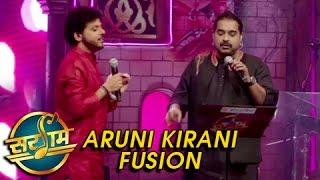 Mahesh Kale & Shankar Mahadevan Perform Aruni Kirani Song In Fusion Style | Sargam Zee Yuva