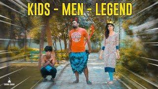 Eruma Saani | Kids - Men - Legend