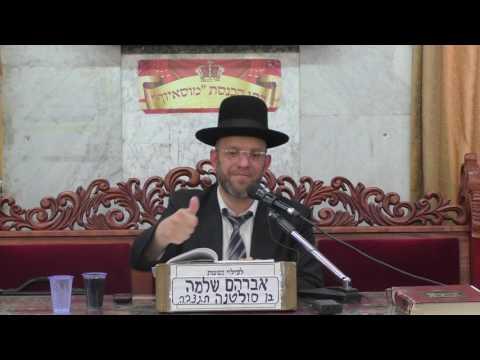 הרב אליהו חי אביטן דיני שבת חזון