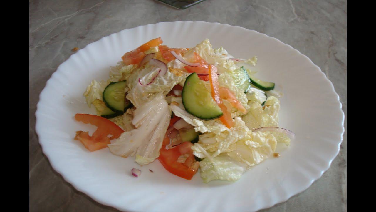 Салат из пекинской капусты с овощами рецепты с