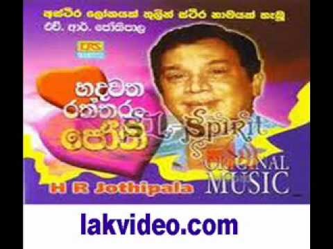 Jothipala Sinhala Mp3  P-5 video