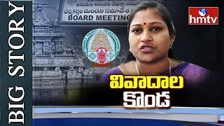 TDP MLA Anitha Christian Controversy | Big Story  | hmtv