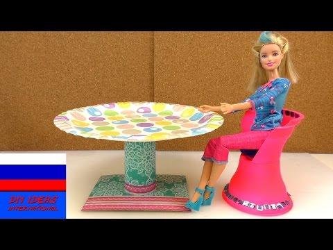 Как сделать стол для куклы барби
