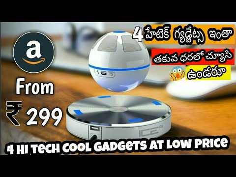 4 Cool HiTech Gadgets You can Buy on Amazon New Technology Based Gadgets 2018