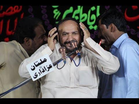 Zakir Syed Altaf Hussain Shah | 13 July 2018 | ImamBargah Shahzada Ali Akbar A.S Multan |