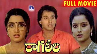Raagaleela Telugu Full Movie || Jandhyala, Raghu, Tulasi, Sumalatha