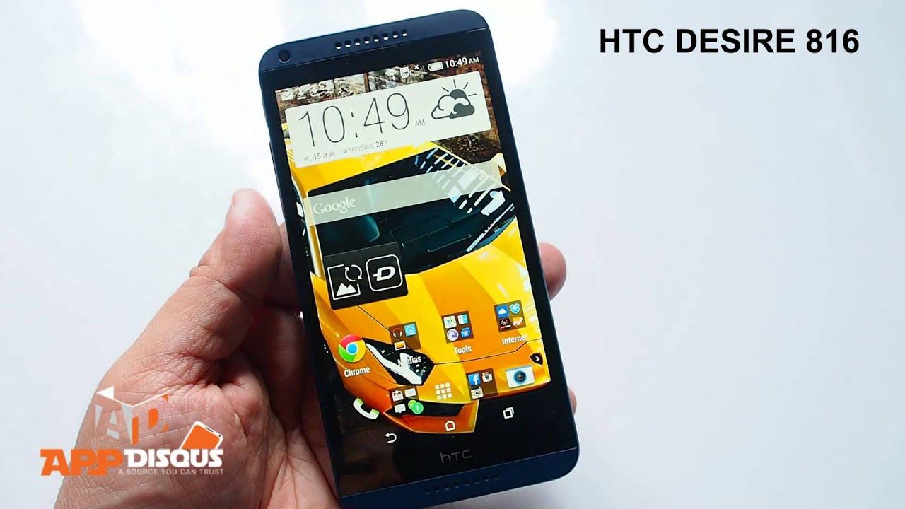 HTC Desire 620 - Создание снимков экрана телефона - m 50