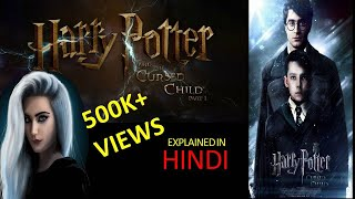 Harry potter and the cursed child hindi full part 1