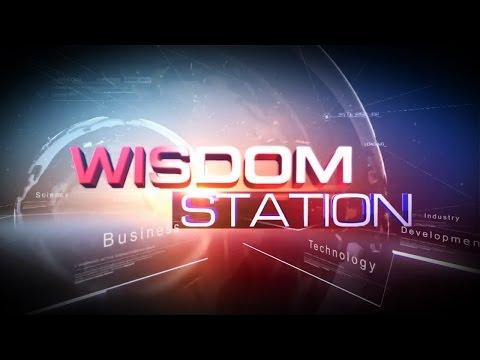 WISDOM STATION : ปภ.จัดประกวดคลิปลดอุบัติเหตุ / หลอดไฟแอลอีดีรับส่งข้อมูลอินเทอร์เน็ตแบบไร้สาย
