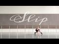 Lagu Slip - Elliot Moss  AMANZ0 DANCE CHOREOGRAPHY