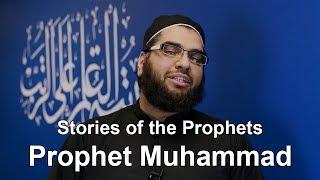 Video: Muhammad - Abdul Nasir Jangda 1/2