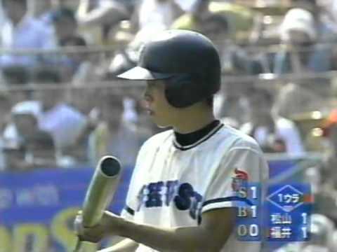 1996年夏準決勝 松山商vs福井商 2 ...
