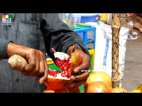 Pomegranate | SUMMER SPECIAL STREET FOODS IN INDIA | SUMMER HEALTHY FOODS
