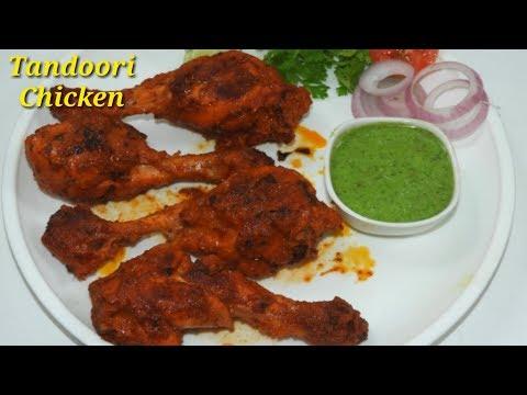 Tandoori Chicken with Chutney in Kannada | ತಂದೂರಿ ಚಿಕನ್ ಮತ್ತು ಚಟ್ನಿ | Rekha Aduge
