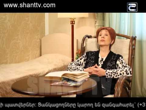 SHANT TV Armenia.
