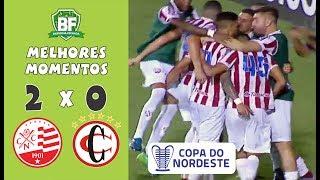 Náutico 2 x 0 Campinense | Pré Copa do NE 2020 | Melhores Momentos | Barrinha Fechada