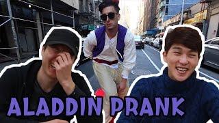 Korean guys react to Aladdin prank (prankvsprank)
