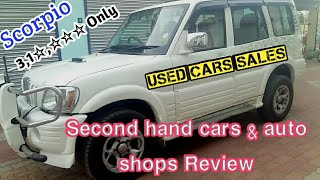 Used Cars and auto second hand sales shop Review