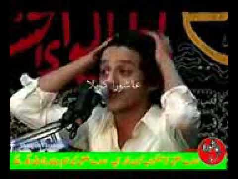 Zakir Ali Abbas Askari Best Majlis 2018   YouTube