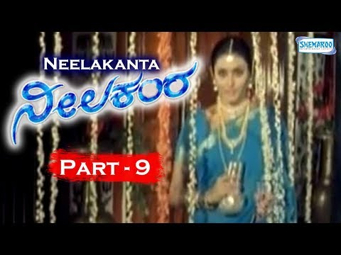 Top Kannada Movie - Neelakanta - Ravichandran Namitha - Part 9 15 video