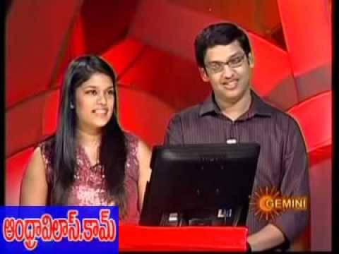 Srija-Sirish at jhanu vu le nerajana vu le-part 3