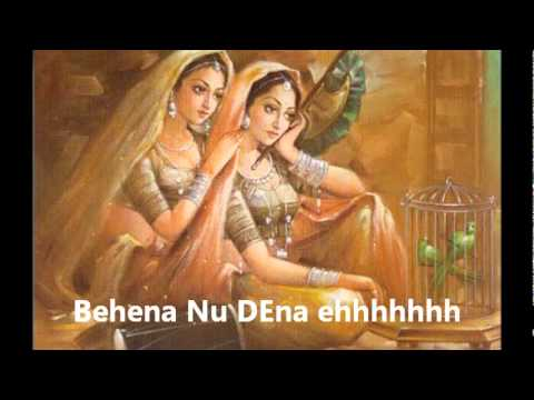 Dama Dam Mast Qalandar - Oh Lal Meri Pat - Lyrics video
