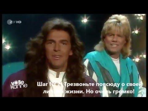 Dieter Bohlen wird 60 ( ZDF HD - Volle Kanne 07.02.2014) RUS SUB