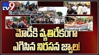 Huge rallies and agitations against PM Modi in AP