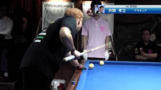 ARTISTIC BILLIARDS JAPAN 2015 Qualification digest アーティスティック ビリヤード