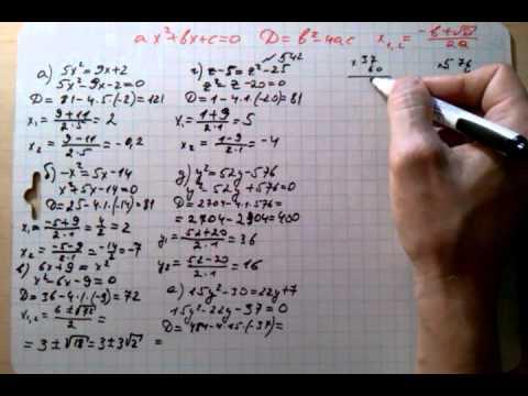 Видео Объяснение Решебник