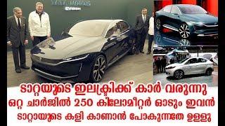ടാറ്റ ഒരു ഇന്ത്യൻ ടെസ്ല അകാൻ ഉള്ള സാധ്യത കാണുന്നുണ്ട്     Tata Electric Car India